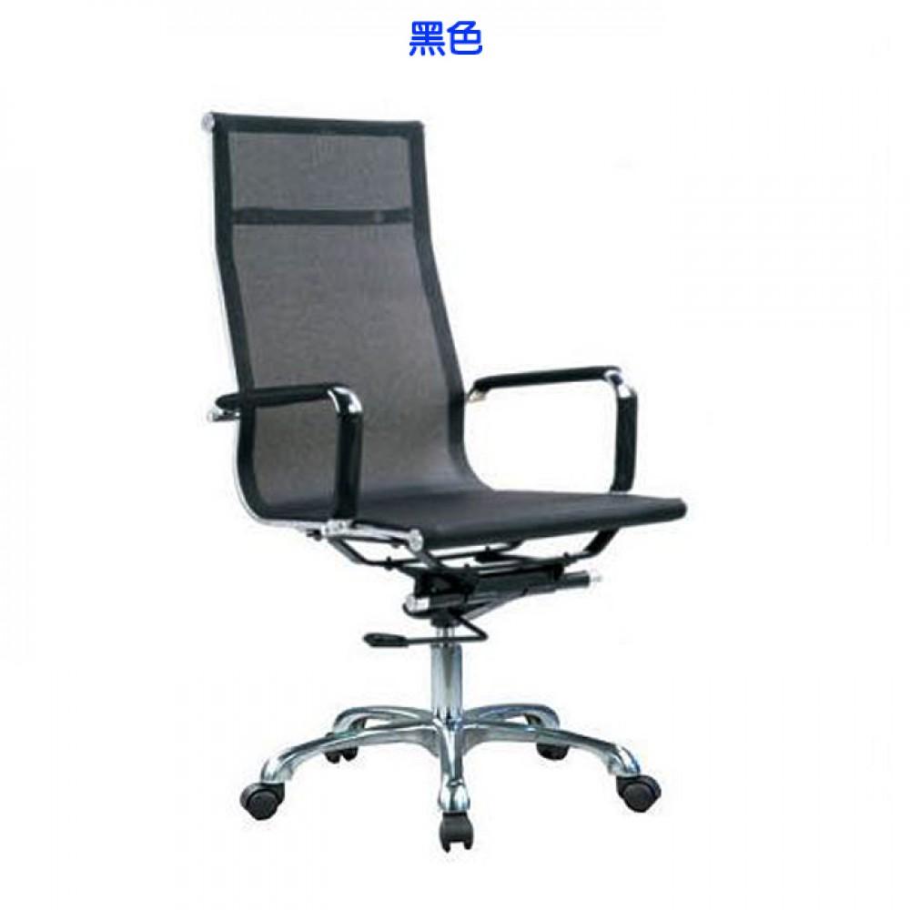 高背網布辦公椅(黑/咖/橘/白)