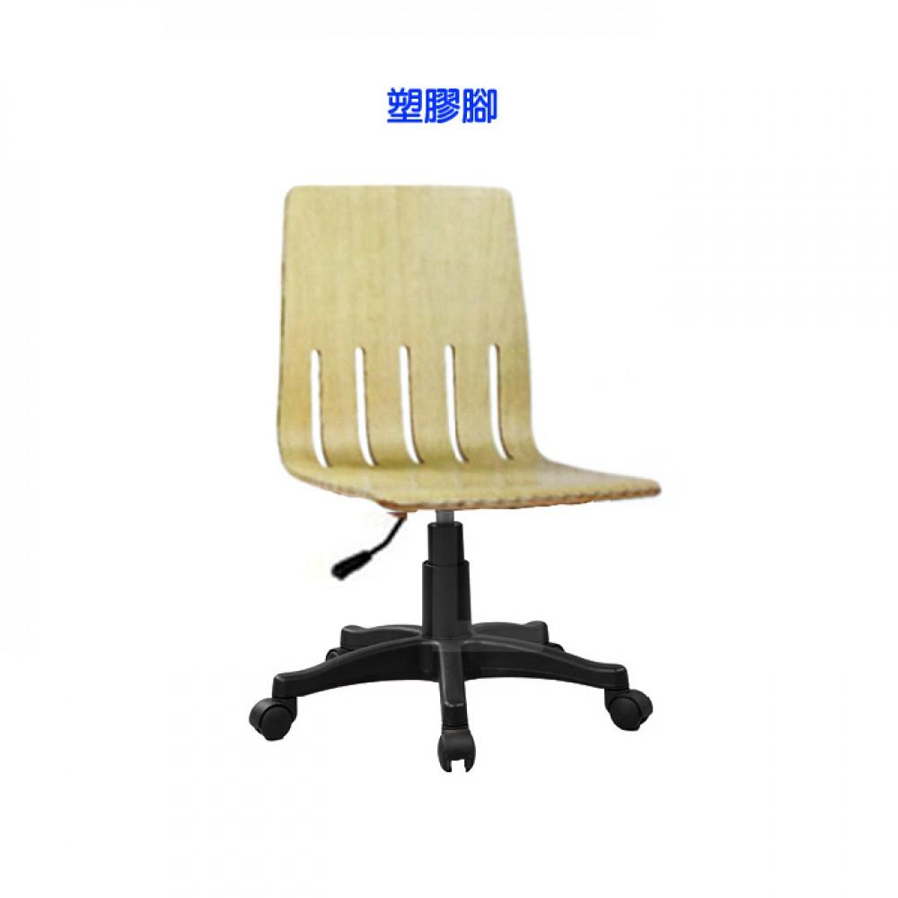 白橡色曲木辦公椅B
