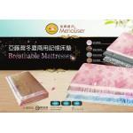 5cm厚3.5尺矽膠聚合薄床墊(另有5尺)