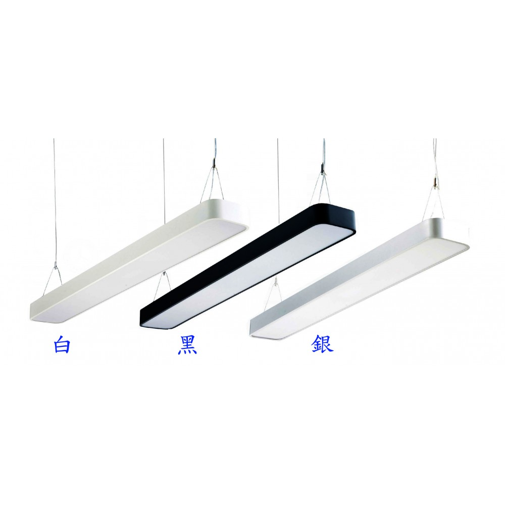 #3821懸吊式辦公室LED照明燈