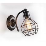 #8925工業風黑色單盞式壁燈
