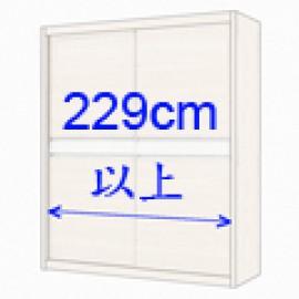 8尺衣櫃 (43)