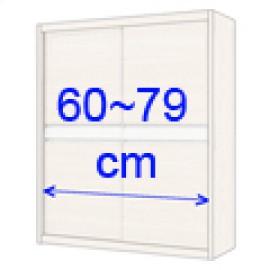 2尺衣櫃 (120)