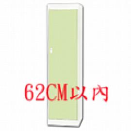 2尺塑鋼衣櫃 (0)