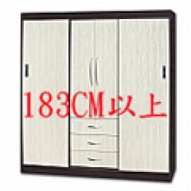 7尺塑鋼衣櫃 (0)